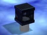 Aqua Connect Ablauf Cube mit Deckel für PVC Rohre